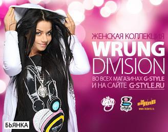 Бьянка — лицо новой коллекции WrungDivision — Промо на Look At Me