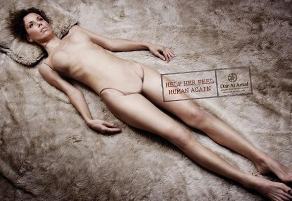 Реклама против проституции — Реклама на Look At Me