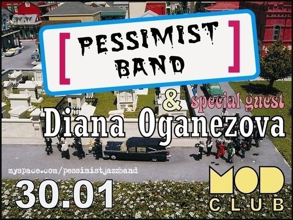 """Совместный концерт двух немодных ансамблей """"Soundscript33"""" и """"Pessimist Band"""" в модном клубе """"Mod"""" — Музыка на Look At Me"""