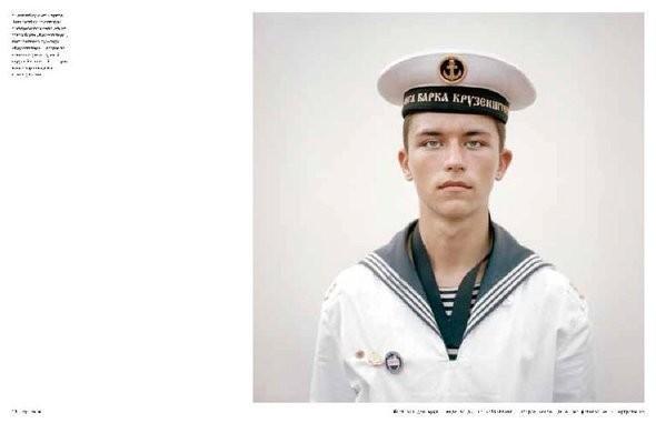 Интервью с издателем книг о фотографии Леонидом Гусевым — Фотография на Look At Me