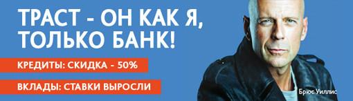 Крутой орешек — Реклама на Look At Me