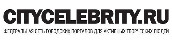 С 21 по 25 марта [с 17.00 до 18.00 по Мск] на портале Citycelebrity.ru – неделя малой архитектуры