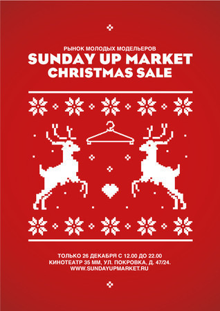 SUNDAY UP MARKET CHRISTMAS SALE: ПОСЛЕДНЯЯ РАСПРОДАЖА ГОДА! — Sunday UP Market на Look At Me