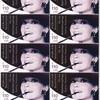 Почтово-благотворительная марка Германии Одри Хепбёрн
