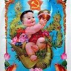 Слава китайскому коммунизму!