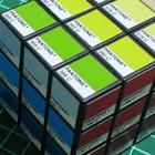 Рубитон (кубик Рубика Pantone)