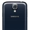 Samsung представил смартфон Galaxy S 4