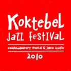 Koktebel Jazz Fest Tees by SEKTA