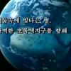 Власти КНДР использовали кадры Call of Duty для пропаганды
