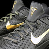 Nike Zoom Kobe VII Elite