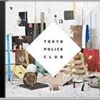 Новые песни Tokyo Police Club
