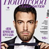 The Hollywood Reporter_Ноябрь 2012