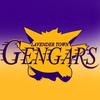 Дизайнер добавил покемонов в эмблемы команд NBA
