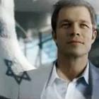 Рекламная пауза в Израиле