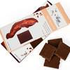 Vosges: Шоколад с беконом
