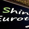Евротрип с Shine Adventures! В августе мы отправляемся в наше 3-х недельное дорожное приключение