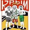 Крымские принты жаркого лета