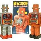 Ретро роботы