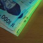 Деньгами ПОСВЕТИТЬ!