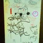 Стрит арт холодильник