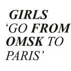 Девочки из Омска приехали
