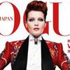 Карл Лагерфельд снял Флоренс Уэлш для обложки японского Vogue
