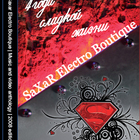 SaXaR ELectro Boutique 4 Года сладкой Жизни