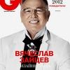 Вячеслав Зайцев стал дизайнером года по версии GQ Russia.