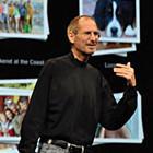 Новый iPhone 4 — конференция WWDC 2010 компании Apple