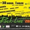 Rock-Line 2012
