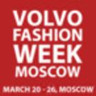 Volvo-Неделя Моды в Москве: расписание показов