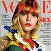 Журнал Vogue будет издаваться в Украине