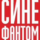 «Амбиент» Ираиды Юсуповой в киноклубе «СИНЕ ФАНТОМ»