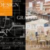 Современная школа дизайна