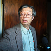 Сатоши Накамото официально отрицает создание Bitcoin