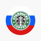 Starbucks Design Social Interaction