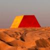 В ОАЭ построят самый большой и дорогой памятник в мире