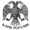 Банк России приравнял использование биткоина к отмыванию денег