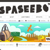 SPASEEBO - интернет-магазин очков, сумок и аксессуаров.