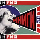 Образ русской женщины XX века
