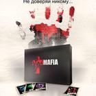 Карты и маски для игры Мафия!