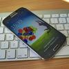 Суд вынес решение по патентному спору Apple и Samsung