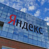 В офисе «Яндекс.Денег» проходят следственные действия