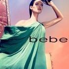 Fashion Advertisements, Выпуск 11 лучшие фотографии из рекламных кампаний модных брендов 2008