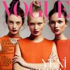 Обложки Vogue: Австралия, Британия, Италия и Турция