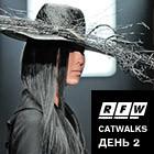 RFW ДЕНЬ 2 (CATWALKS)