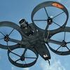 Журналисты используют дронов для съёмок демонстраций