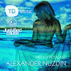 50 чайнокапельный микс от Александра Нуждина