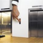 41 Час в лифте