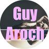 Мечтательные фотографии - Guy Aroch
